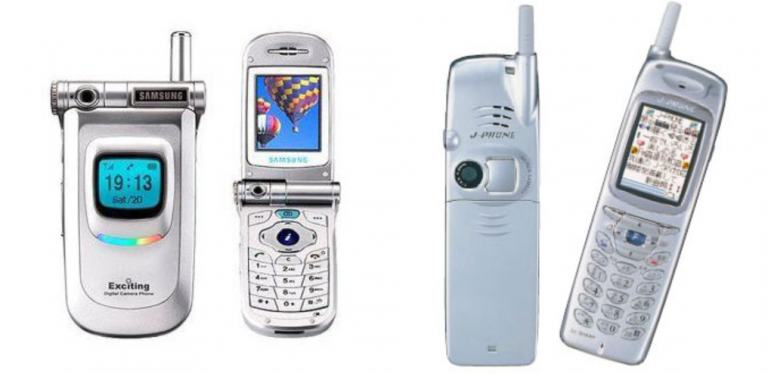 Samsung SCH-V200 Sharp J-SH04